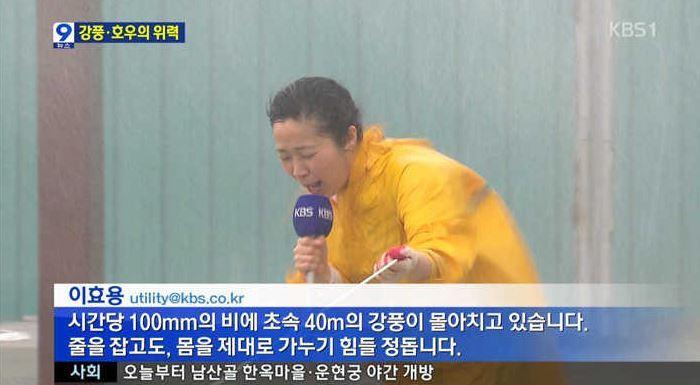 KBS 이효용 기자님은 경제학을 공부하신 것 같습니다.
