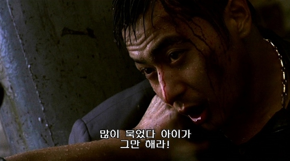 리젝 마이 무따 아이가. 그만 해라.
